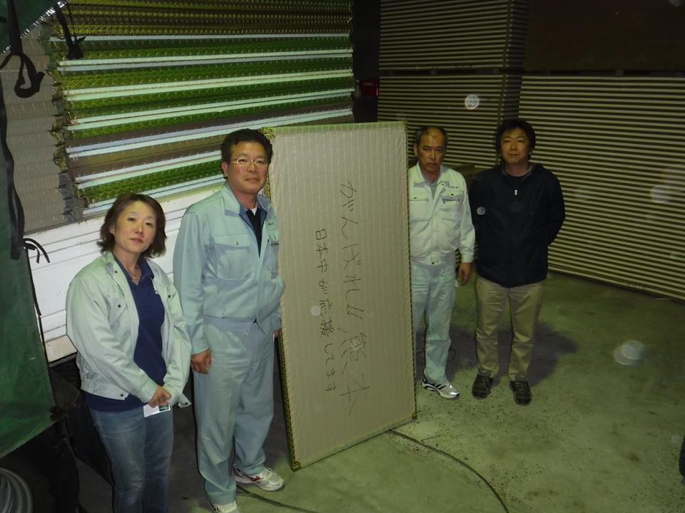 くまもと 地震3