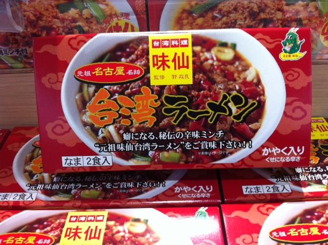 なごや麺1