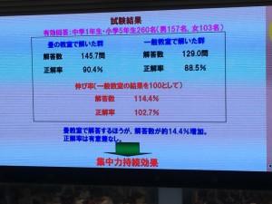 %e8%ac%9b%e7%be%a9%ef%bc%93%ef%bc%8d%ef%bc%94