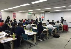 交流会 神戸2