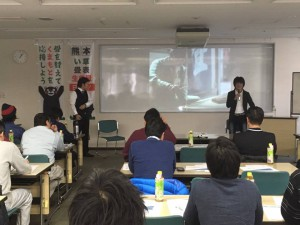 交流会 神戸6