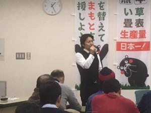 交流会 神戸3