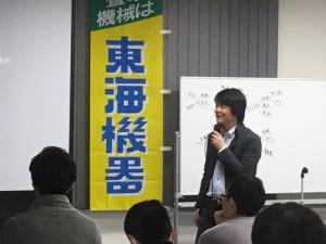 交流会 仙台3