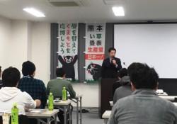 交流会 仙台4