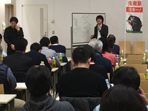 交流会 埼玉4