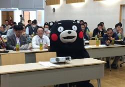 交流会 埼玉1
