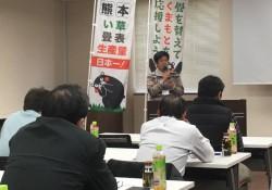 交流会 福岡3