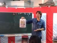 モダン仙台5