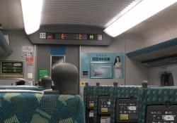 台湾新幹線3