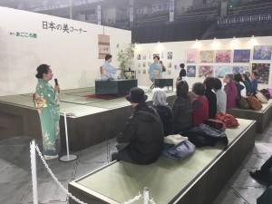 茶道実演5