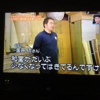 ぴったんこ6