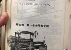東京組合2
