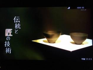 ニッポンの未来3
