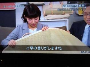 ニッポンの未来9