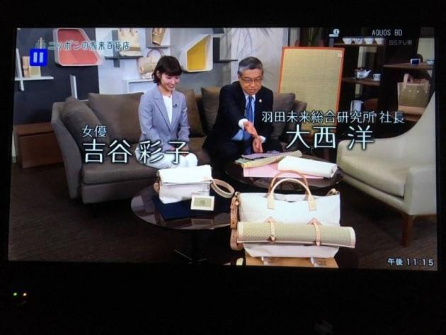 ニッポンの未来4