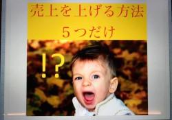 交流会 神戸1