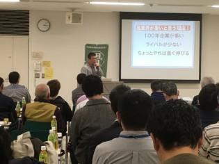 交流会 埼玉5