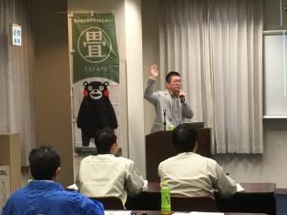 交流会 広島1