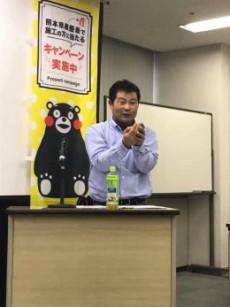 交流会 神戸5