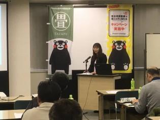 交流会 神戸4