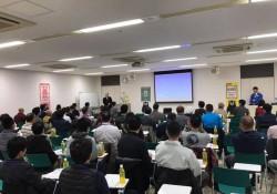 交流会 埼玉3
