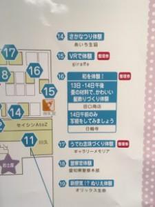 大名古屋5