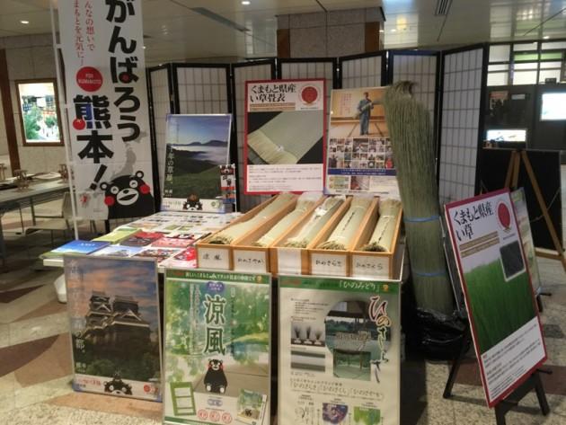 日本橋和文化7