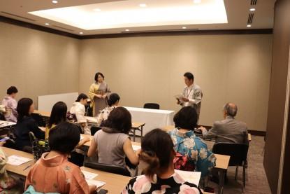 日本橋講座1