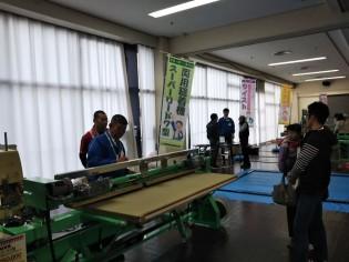 19京都3