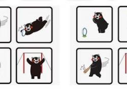 オリンピック くま3