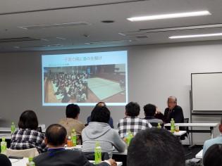 2020福岡4