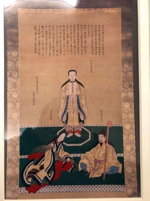 祖神 神奈川
