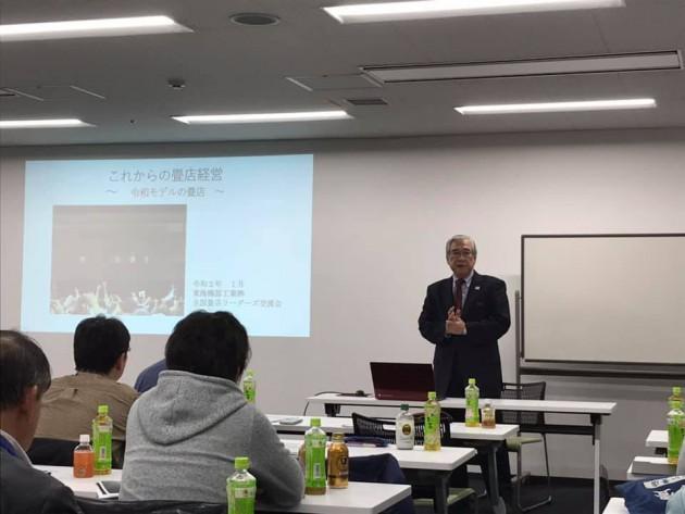 2020福岡3