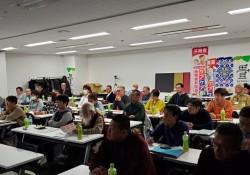 2020福岡8