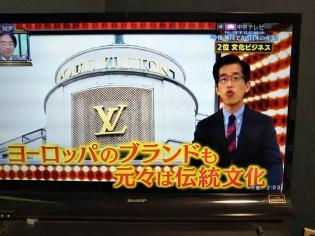 日本の産業 TOP3