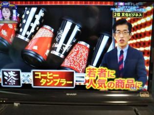 日本の産業 TOP5