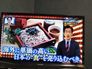 日本の産業 TOP7
