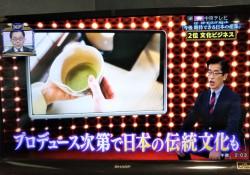 日本の産業 TOP4