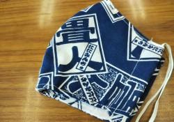 畳のマスク