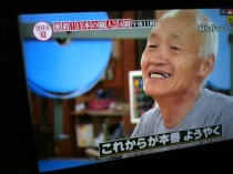 今川さん11