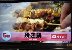 日本の食5