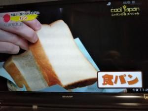 NG 日本食3