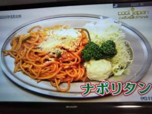 NG 日本食2