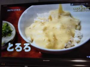 NG 日本食6