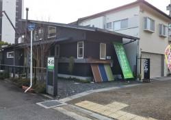 石川畳店1