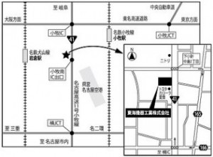 新社屋 地図